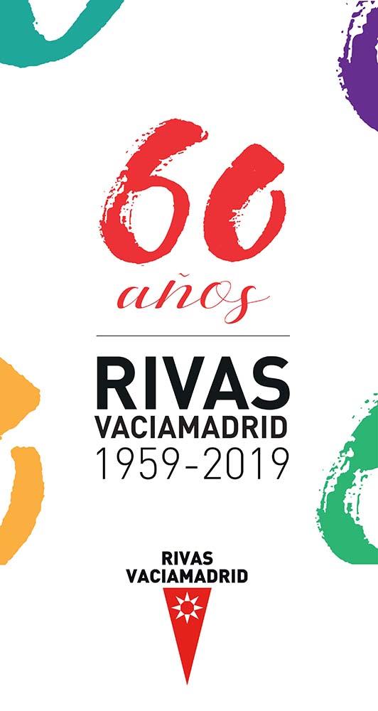 Poster 60 aniversario Rivas Vaciamadrid
